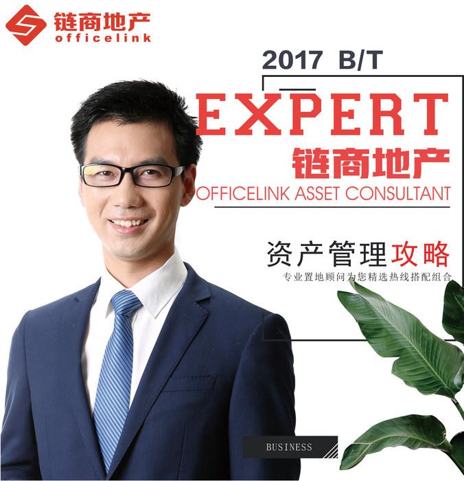 曾祥涛 资产投资总经理